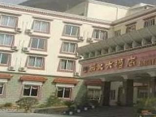 九寨沟西北大酒店